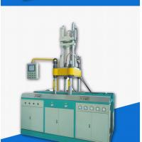 China 200 Ton Force Menstrual Cup Injection Molding Machine LSR For Medical Instruments on sale