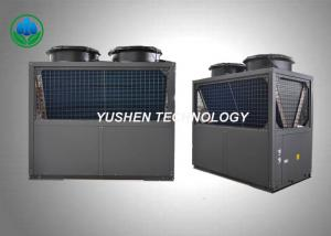 China Cold Climate Heat Pump Residential Central Air Conditioning Units 23.5 Kw Input Power on sale