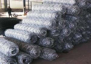 China Low Carbon Steel Welded Gabion Wire Mesh Basket Galvanized 2m x 1m x 1m on sale