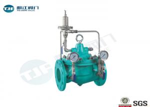 China Flanged Hydraulic Control Valve / Shut Off Valve For Living Emergency Water Supply System on sale