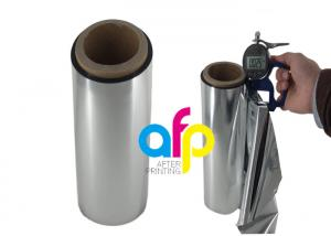 China Colorful Metalized Polyester Film 180mm - 1300mm Roll Width Multiple Extrusion on sale