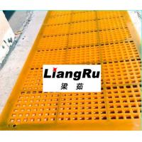 High Tensile Strength Polyurethane Screen Panels , Mining Screen Mesh Abration Resistance