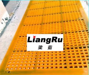 China High Tensile Strength Polyurethane Screen Panels , Mining Screen Mesh Abration Resistance on sale