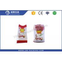 5kg 10 Kg 25kg Rice Big Bag Eco Friendly , Laminated Rice Flour Bulk 50 Pound Bag