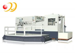 China High - Precision Cutting Machines For Paper , Cutting Paper Machine on sale