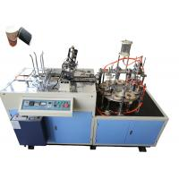 China Disposable Paper Coffee Cup Sleeves Machine , Corrugated Sleeve Making Machine on sale
