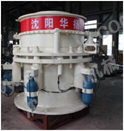 China HP CONE CRUSHER on sale