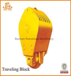 China Baoji High Quality API-7K Certification Oil Drilling Rig Spare Part YC225 Traveling Block on sale