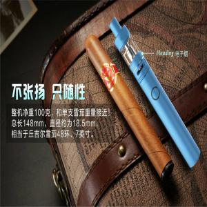 China Blue green smoke electronic cigarettes 1300mah 3.7 volt Battery on sale