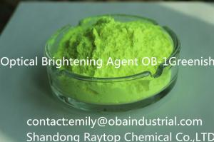 China OB-1 grade optical brightener for paint on sale