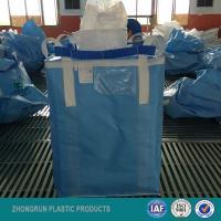 pp jumbo bag/pp big bag/ton bag (for sand,building cicular super sack/U-type big bag /FIBC