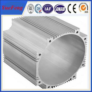 China Fantastic Anodizing Aluminum Profiles For Electric Motor Shell on sale