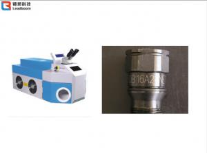 China 80W Jewerly Soldering Machine Bule Color , Jewelry welding Machine For Stainless Steel on sale