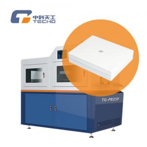 China Automatic Air Pressing Machine TG-PB35P on sale