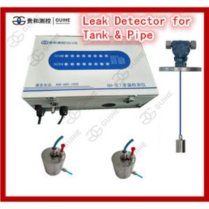 China GUIHE factory gas station double wall layer fuel leak sensor underground tank oil leak detector on sale