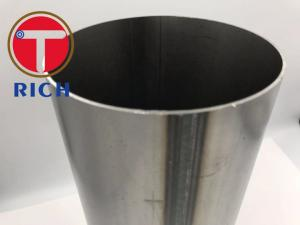 China Ss316 Stainless Steel Automotive Steel Tubes Welded Pickling Annealed on sale