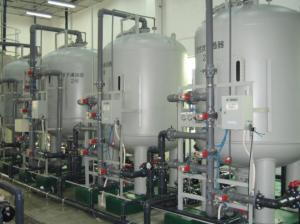 China 15 Tons Per Hour RO Water Treatment System with DOW / CMS Membrane on sale