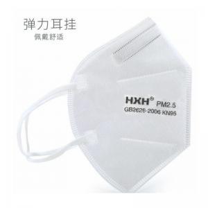 China Sterilize Protective KN95 Face Mask Anti Pollution CE / FDA Certification on sale