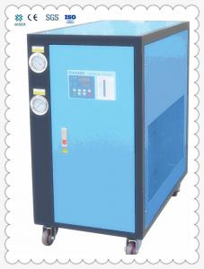 China Water Cooled Chiller, Water Cooled Water Chiller on sale