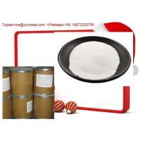 Natural Vitamin Powder Plant Extracts CAS 1401-55-4 18 Beta Glycyrrhetinic Acid