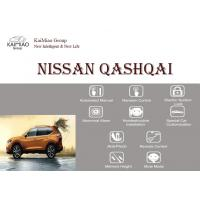 China Nissan Qashqai Automatic Tailgate Lift Kit Easily For Control , Auto Spare Parts on sale