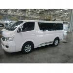 FOTON Minibus View CS2 Diesel/Gasoline Made In China