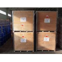 China sell Potassium Butyl Xanthate PBX 90% min pellet on sale