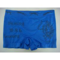 Microfiber seamless underwear soft seamless panty for men