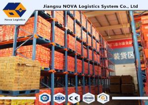 China OEM Industrial Metal Storage RacksFor Forklift Drive In Food Industry on sale