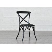 China Easy Assembly Metal Legs Stocking Modern Metal Dining Chairs on sale
