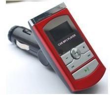China Car MP3 Player FM Wireless Transmitter USB on sale