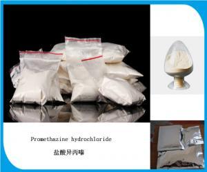 China CAS 58-33-3 Promethazine Hydrochloride / Promethazine HCl Allergic Disorders on sale