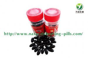 Quality Более сильный МСВ Майзитанг версии уменьшает гель красной версии ботанический ум for sale