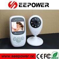 China Factory Price 2.4 Inch Digital Wireless Two Way Speaker Night Vision Zoom Baby Monitor on sale