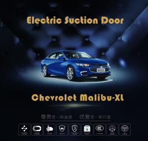 China Chevrolet Malibu - XL Soft Close Car Door Kit With Anti - Clamp Function on sale