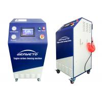 Car Decarbonization Machine Remove Carbon Deposits From Engine 0.02 Bar Working