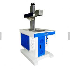 China 10W 20W 30W portable optical fiber laser marking machine price for sale on sale
