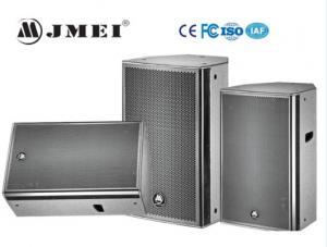 China VS-10/VS-12/VS-15,professional UKM cone 10 inch speaker on sale