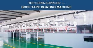 China Plastic Film Adhesive 1300mm BOPP Tape Coating Machine on sale
