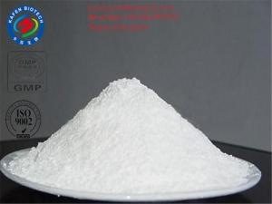 China Pharmaceutical Intermediate AICAR / Acadecine Powder CAS 2627-69-2 White Color on sale