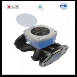 China Multi-path Ultrasonic Water Meter for Water Distribution System on sale