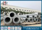 Electrical Utility Pole Electric Transmission Pole Steel Tubular Pole Steel Power Pole