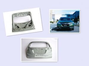 China Durable Metal Car Trunk Lid Cover For Honda Vezel  / HRV 2015 Hybrid on sale