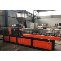 China Recycle Double Screw Extruder , Highly Automatic Pellet Making Machine on sale