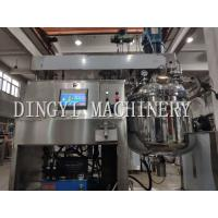 China Emulsifier Cosmetic Manufacturing Equipment , Automatic Ointment Manufacturing Plant on sale