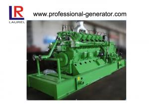 China Forced Water Cooling Industrial Natural Gas Generator 500kva 50hz on sale