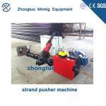 Strand Pusher Machine|Post Tension