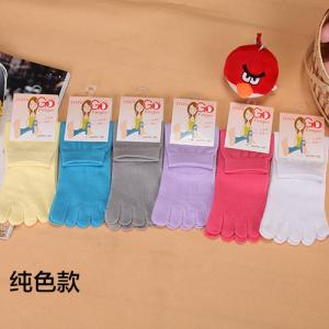 China Plain color cartoon socks with five toes for women/ladies on sale