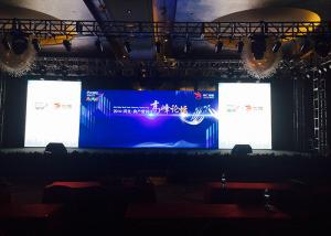 China Super Slim Concert Screen Rental , Full Color Led Stage Display Screen Rental on sale