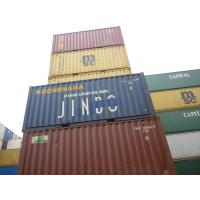 where to buy used cargo containers